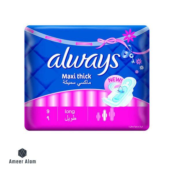 always-maxi-thik-long-9-pads