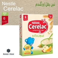 nestle-cerelac-3-fruit-&-wheat-350g