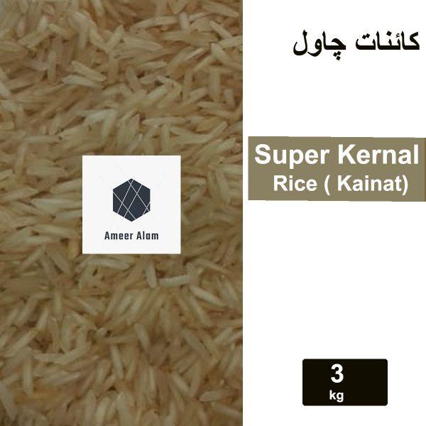 super-kernal-rice-(kainat)-3kg