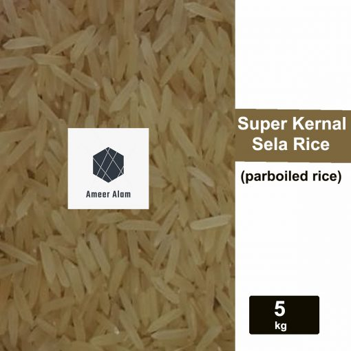 super-kernal-sela-rice