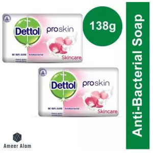 dettol-anti-bacterial-soap-138g-skincare-pack-of-2