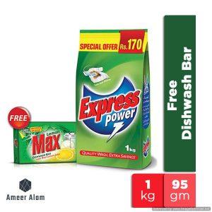 express-free-lemon-bar-95g-with-express-power-1kg