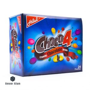 hilal-hilal-crunchy-chocolate-beans-choco4-(pack-of-24)