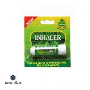 marhaba-inhaler