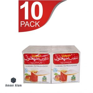marhaba-ispaghol husk-50-grams-(10-packs)