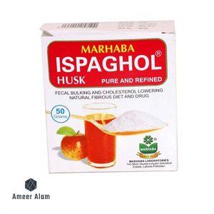 marhaba-ispaghol-husk-50-grams