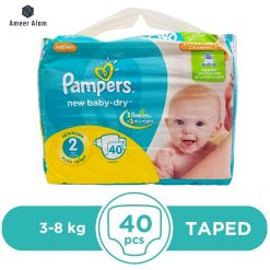 pampers-pampers-3~8 kg-40-pieces-taped