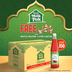 nestle-milkpak-1-ltr-pack-of-12-with-free-jam-e-shiren-125ml