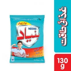 nestle-bunyad-130g-pack-of-2