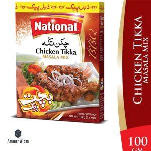 national-chicken-tikka-100gm