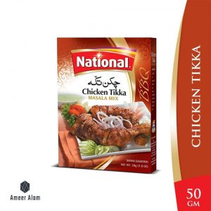 national-chicken-tikka-50gm