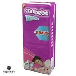 canbebe-jumbo-maxi-plus-(size-4-9-20kg-50-pcs)