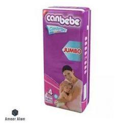 canbebe-jumbo-maxi-(size-4-7-18kg-56-pcs)