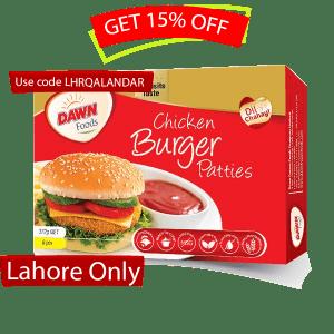 burger-petties-regular-pack
