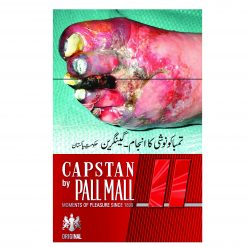 Capstan-by-Pall-Mall-Original-20Hl-01