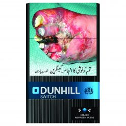 Dunhill-Switch-20Hl-01